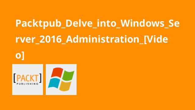 آموزش مدیریتWindows Server 2016